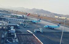 میدان هوایی کابل 226x145 - کاریکاتور/ پشت پرده واگذاری میدان هوایی کابل به ترکیه