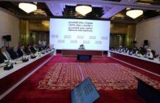 نشست قطر 226x145 - اعلامیه مشترک رهبری شورای عالی مصالحه ملی با نماینده گان طالبان در قطر