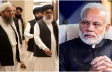 هند طالبان 226x145 - پشت پرده مذاکرات هند با طالبان