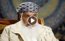 ویدیو اسماعیل خان نبرد طالبان 226x145 - ویدیو/ ورود اسماعیل خان به میدان نبرد علیه طالبان