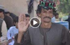 ویدیو اعدام کمیدین کندهار طالبان 226x145 - ویدیو/ لحظات قبل از اعدام کمیدین کندهاری توسط طالبان