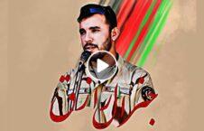 ویدیو اهانت طالبان جنرال رازق 226x145 - ویدیو/ اهانت طالبان به عکس جنرال رازق