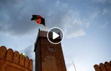 ویدیو تیراندازی ارگ 226x145 - ویدیو/ تیراندازی در نزدیکی ارگ ریاست جمهوری