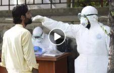ویدیو طالبان پیشگیری ویروس کرونا 226x145 - ویدیو/ روش طالبان برای پیشگیری از ابتلا به ویروس کرونا!