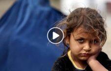 ویدیو/ استفاده طالبان از کودکان به عنوان سپر انسانی