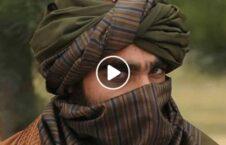 ویدیو قوماندان طالبان جنگ افغانستان 226x145 - ویدیو/ دیدگاه یکی از قوماندانان طالبان درباره جنگ جاری در افغانستان