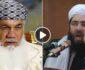 ویدیو/ انتقاد شدید مجیب الرحمن انصاری از اسماعیل خان