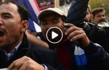 ویدیو مظاهره بلجیم سفارت پاکستان 226x145 - ویدیو/ مظاهره افغانهای مقیم بلجیم در مقابل سفارت پاکستان