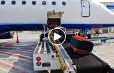 ویدیو پولیس انفجار میدان هوایی 226x145 - ویدیو/ هوشیاری پولیس در جلوگیری از ورود مواد انفجاری به میدان هوایی