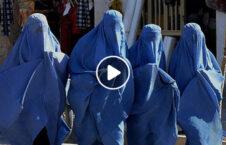 ویدیو پیام مادر داغ افغان طالبان 226x145 - ویدیو/ پیام دردناک یک مادر داغ دیده افغان برای طالبان