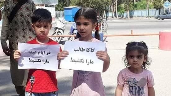 کودکان افغانستان صلح  - تصویر/ درخواست کودکان افغانستان از طالبان: ما صلح می خواهیم!
