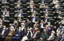 اشرف غنی تحلیف رییس جمهور جدید ایران 226x145 - اشتراک رییس جمهور غنی در مراسم تحلیف رییس جمهور جدید ایران