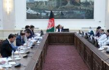 اشرف غنی جلسه کمیسیون تدارکات ملی 226x145 - برگزاری جلسه کمیسیون تدارکات ملی در ارگ ریاست جمهوری