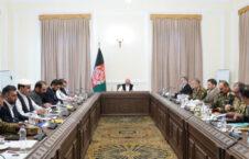 اشرف غنی جلسۀ امنیتی 226x145 - بررسی وضعیت عمومی امنیتی کشور با حضور داشت رییس جمهور غنی