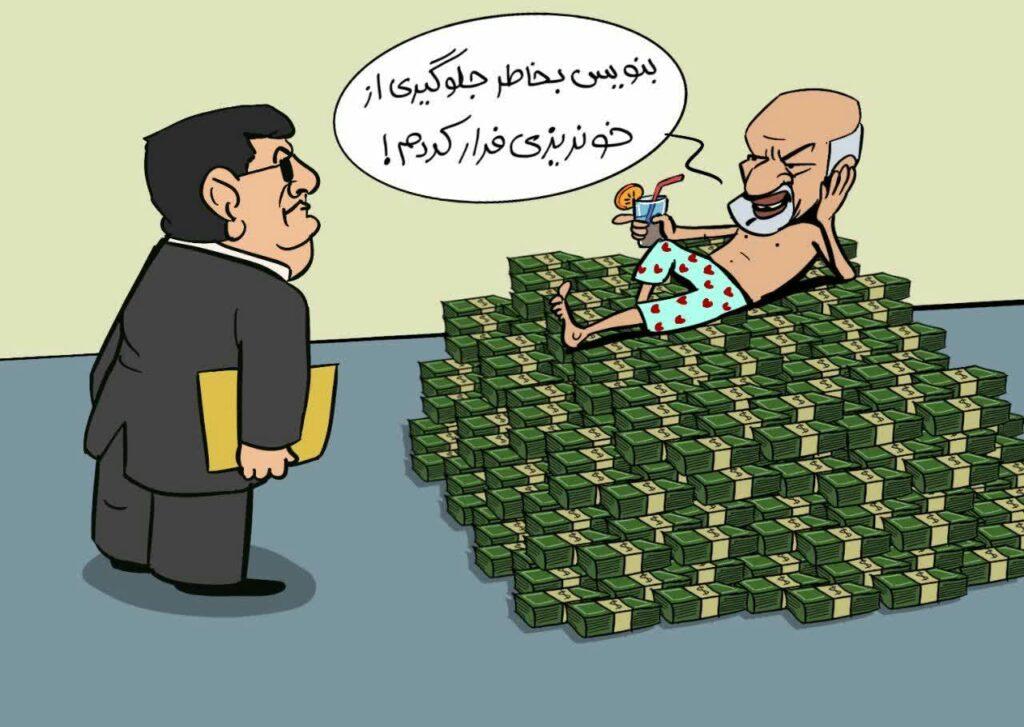 اشرف غنی حسین مرتضوی 1024x727 - کاریکاتور/ دستور خاص اشرف غنی به شاه حسین مرتضوی!