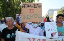 افغان یونان امریکا 226x145 - پیام افغان های مقیم یونان برای ایالات متحده امریکا