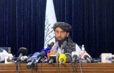 ذبیح الله مجاهد1 226x145 - اعلامیه ذبیح الله مجاهد درباره توافق تجارتی افغانستان و ایران