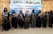 زنان هرات 226x145 - تصویر/ اعلام آماده گی زنان هرات برای مبارزه با طالبان
