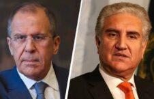 سرگئی لاوروف و شاه محمود قریشی 226x145 - گفتگوی وزیران امور خارجه روسیه و پاکستان با محوریت موضوع افغانستان
