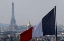 فرانسه 226x145 - پیام مهاجرین افغان مقیم فرانسه و کانادا برای حکومت پاکستان