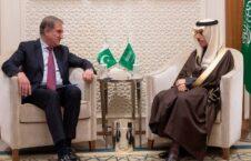 فیصل بن فرحان شاه محمود قریشی 226x145 - طالبان، محور اصلی گفتگوی وزیر امور خارجه عربستان و همتای پاکستانی اش