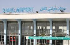 میدان هوایی کابل 1 226x145 - کاریکاتور/ عاقبت دوستی با خارجی ها