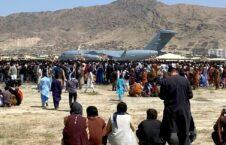 میدان هوایی کابل 2 226x145 - تاکید روسیه بر لزوم همکاری کشورهای اروپایی برای حل مشکل پناهنده گان افغان