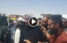 ویدیو اسارت نظام الدین قیصاری 226x145 - ویدیو/ لحظه به اسارت درآمدن نظام الدین قیصاری