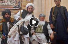 ویدیو اسماعیلخان تسلیم طالبان 226x145 - ویدیو/ سخنان اسماعیلخان پس از تسلیم شدن به طالبان