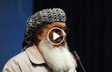 ویدیو اسماعیل خان باشنده هرات 226x145 - ویدیو/ درخواست اسماعیل خان از باشنده گان هرات