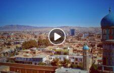 ویدیو انزجار هرات طالبان 226x145 - ویدیو/ اعلام انزجار مردم هرات از گروه طالبان