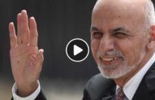 ویدیو بیعت برادر اشرف غنی طالبان 226x145 - ویدیو/ بیعت برادر اشرف غنی با طالبان