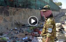 ویدیو جنایت انتحاری میدان هوایی کابل 226x145 - ویدیو/ جنایت عساکر خارجی پس از حمله انتحاری میدان هوایی کابل