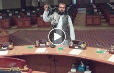 ویدیو حضور طالبان ولسی جرگه 226x145 - ویدیو/ حضور طالبان در ولسی جرگه