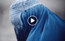 ویدیو زنان زندان تخار طالبان 226x145 - ویدیو/ انتقال زنان از زندان تخار توسط گروه طالبان