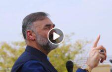 ویدیو عطا محمد نور اسرارت طالبان 226x145 - ویدیو/ سخنان عطا محمد نور درباره اسارت بدست طالبان