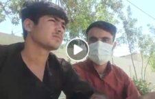 ویدیو لت کوب قتل پناهجو افغان ترکیه 226x145 - ویدیو/ لت و کوب و قتل پناهجویان افغان توسط پولیس ترکیه