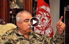 ویدیو مارشال دوستم بلخ طالبان 226x145 - ویدیو/ دفاع مارشال دوستم از بلخ در برابر طالبان