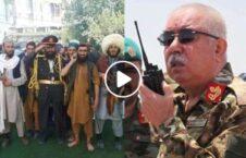 ویدیو مارشال دوستم جوزجان طالبان 226x145 - ویدیو/ واکنش مارشال دوستم به سقوط جوزجان توسط طالبان