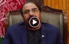 ویدیو وزارت داخله قدرت افغانستان 226x145 - ویدیو/ سخنان سرپرست وزارت داخله درباره انتقال قدرت در افغانستان