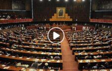 ویدیو پاکستان قاتل افغانستان 226x145 - ویدیو/ دولت پاکستان قاتل مردم افغانستان