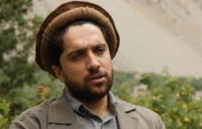 احمد مسعود 1 226x145 - پیام رهبر جبهه مقاومت ملی درباره اعلام کابینه طالبان
