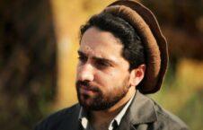 احمد مسعود 226x145 - پیام رهبر جبهه مقاومت ملی در پیوند به جرایم جنگی طالبان در افغانستان