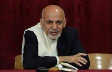 اشرف غنی 226x145 - پیگیری فرار جنجالی رییس جمهور پیشین افغانستان توسط نماینده گان پارلمان اروپا