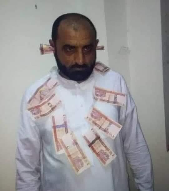 انجینر شفیق الله - تصویر/ بازداشت مدیر ساختمانی شاروالی ننگرهار