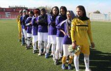 بانوان ورزشکار 226x145 - ممنوعیت طالبان بر ورزش بانوان؛ زنان افغان: به عقب بر نمیگردیم