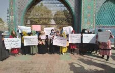 تظاهرات بانوان مزارشریف 2 226x145 - تصاویر/ تظاهرات شماری از بانوان در مزارشریف