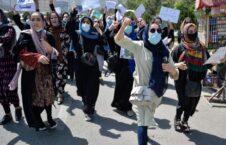تظاهرات کابل 226x145 - اعلامیه عفو بینالملل در پیوند به لت و کوب معترضان توسط طالبان