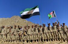 جبهه مقاومت ملی افغانستان 226x145 - اعلامیه جبهه مقاومت ملی افغانستان درباره درگیری های اخیر در پنجشیر