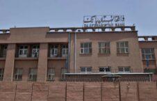 د افغانستان بانک 226x145 - انتقاد باشنده گان کابل از مشكلات حاكم بر سیستم بانکی